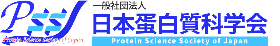 Protein Science Society of Japan